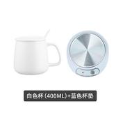 加熱杯墊暖暖杯墊自動恒溫杯子加熱杯墊牛奶神器保溫宿舍家用55度可調底座 新品來襲