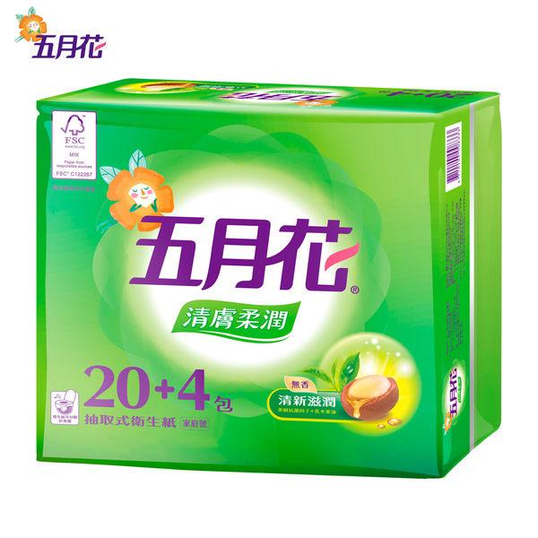五月花清膚柔潤抽取衛生紙100抽*24包*3袋 - 永豐商店