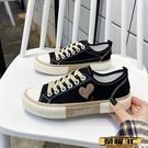 帆布鞋 2021年新款帆布鞋女韓版板鞋百搭布鞋2021春秋爆款球鞋子 618購物
