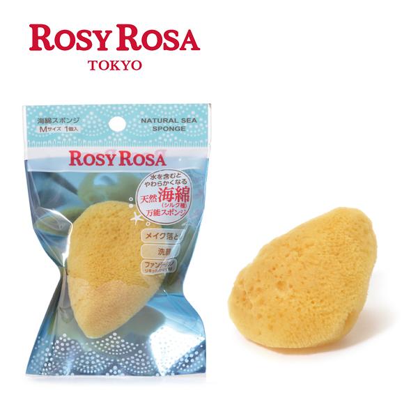 ROSY ROSA 天然洗顏兩用海綿(M)  ◇iKIREI