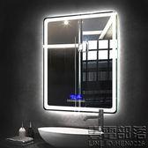 浴室鏡壁掛led化妝鏡高清智慧防霧衛浴鏡子帶燈無框衛生間鏡子【萬聖節推薦】