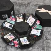DIY手工創意相冊生日禮物送男女朋友閨蜜 禮品結婚紀念日爆炸盒子JD 夏季新品