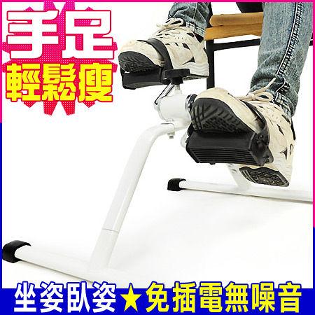室內迷你手足健身車.BIKE腳踏車自行車訓練台美腿機另售電動跑步機踏步機腿美腿夾啞鈴哪裡買