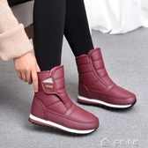 雪地靴雪地靴女冬季新款加絨雪地靴女士輕便軟底防滑防水棉鞋短靴媽