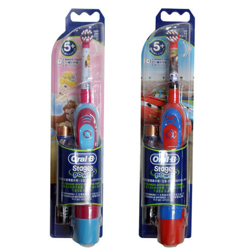 【奇買親子購物網】德國百靈 歐樂B D2兒童電池式電動牙刷/公主/Cars/隨機出貨不挑款
