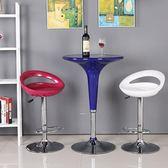(超夯免運)酒吧椅歐式吧凳簡約時尚旋轉升降吧台椅前台收銀高腳凳子xw