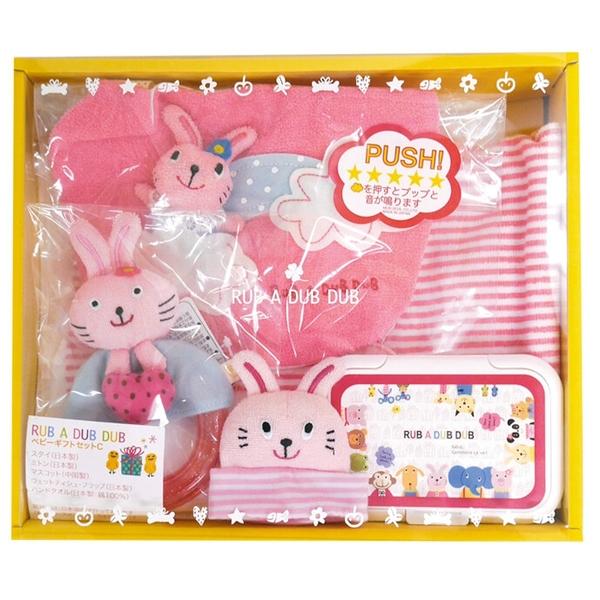 【日本製】【Rub a dub dub】幼童用 寶寶禮盒組C 粉色 SD-9106 - Rubadubdub