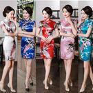 旗袍春夏新款短款短袖改良復古修身日常走秀中長款旗袍連身裙摩可美家