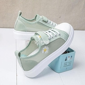 夏季透氣網面板鞋女2020新款春夏百搭小學生網鞋小雛菊帆布鞋