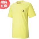 【現貨】PUMA Classics 男裝 短袖 休閒 柔軟 圓領 口袋 純棉 歐規 黃 【運動世界】53253538