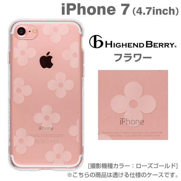 ❤Hamee 日本 Highend Berry 高品質 軟式透明TPU 4.7吋 iPhone7 手機殼 附吊飾孔 (小花) 558-041055