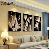 壁畫 簡約客廳沙發背景墻裝飾畫 jy臥室三聯畫無框畫北歐麋鹿墻畫掛畫【快速出貨八折搶購】