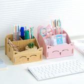 筆筒 咔巴熊貓咪筆筒創意木制小學生多功能組合可愛桌面收納盒兒童筆桶 芭蕾朵朵