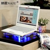 筆記本電腦風扇散熱器底座板