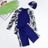 男童泳衣 兒童男孩中大童青少年加大泳褲套裝學生長袖分體防曬泳裝