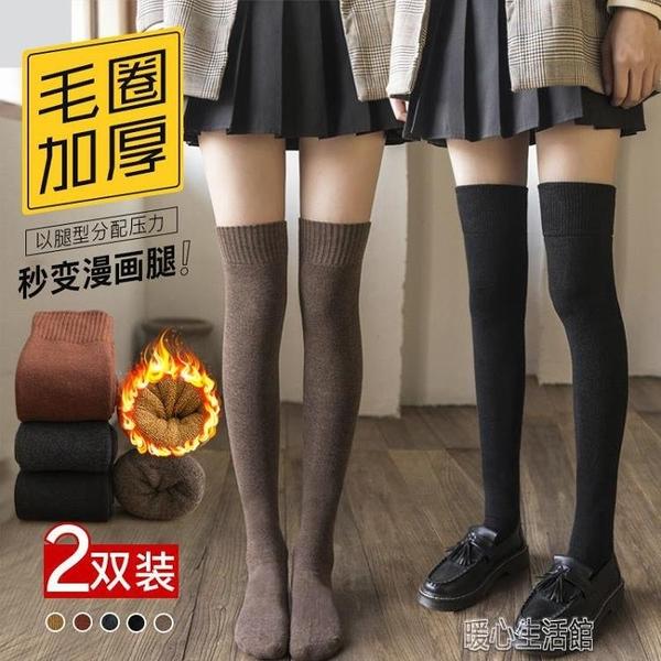 長統襪過膝襪子女冬季加絨加厚中筒黑色保暖瘦腿長筒jk高筒秋冬天in 快速出貨