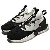 Nike 休閒鞋 Huarache Drift GS 黑 白 綁帶設計 低筒 女鞋 大童鞋 武士鞋【PUMP306】 943344-002