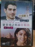 影音專賣店-Y86-053-正版DVD-印片【寶萊塢之熱線你和我】-傑西麥卡菲 施瑞亞薩蘭
