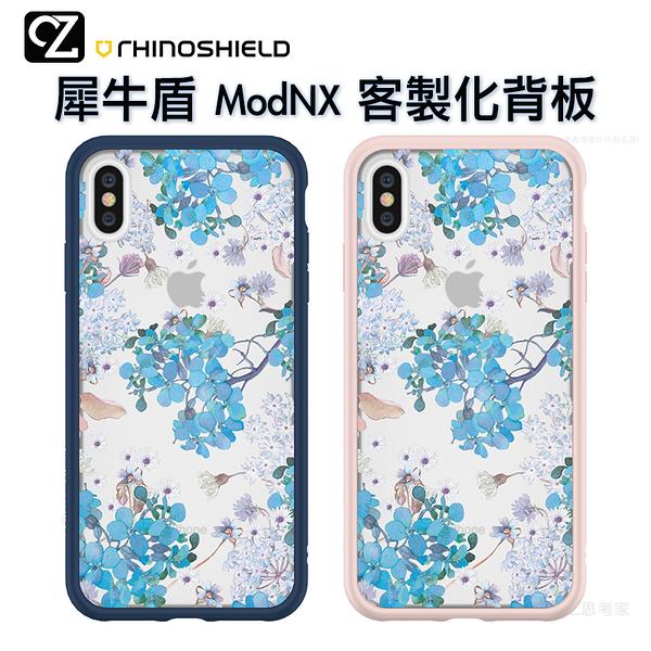 犀牛盾 KROMA & Mod NX 客製化透明背板 iPhone 12 11 Pro ixs max ixr ix i8 i7 SE 2代 背板 Blue Monday