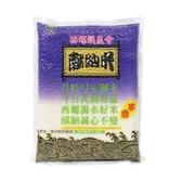 西螺獻納芋香米2公斤