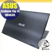 【Ezstick】ASUS UX463 UX463FL 黑色立體紋機身貼 (含上蓋貼、鍵盤週圍貼、底部貼) DIY包膜