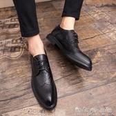 布洛克皮鞋男雕花內增高韓版英倫風復古商務尖頭潮流婚鞋休閒皮鞋 晴天時尚館