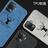 OPPO A94 手機殼 麋鹿圖案 佈殼 保護殼 全包邊防摔 防撞防滑 防指紋 硬PC 佈 硬殼 ins 素色