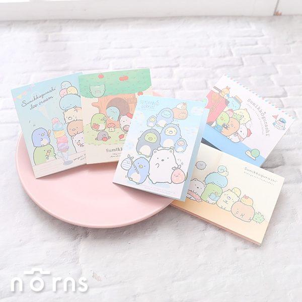 【角落生物萬用卡 小款P2】Norns SAN-X正版授權 附信封 生日卡片 感謝卡 祝賀卡 角落小夥伴 禮物