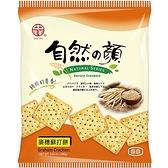 中祥自然之顏麥穗蘇打餅量販包280g【愛買】