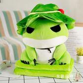 旅行的青蛙三合一冷氣被子毯子汽車暖手抱枕多功能兩用腰靠枕靠墊全館滿千88折
