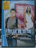 挖寶二手片-J02-003-正版DVD*電影【慾望寶萊塢】-傑森路易斯*卡絲蜜拉