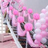 結婚慶用品婚禮雪紗花球創意婚房婚車裝飾布置紗幔樓梯紗道具路引 范思蓮恩