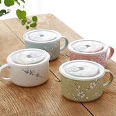 現貨便當盒 盒午餐泡面碗 大號日式便當盒帶蓋陶瓷碗泡面杯帶把手面碗可微波爐家用7-18