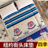 床墊1.8m床褥子1.5m雙人墊被褥學生宿舍單人0.9米1.2m海綿榻榻米