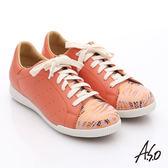 A.S.O 輕量抗震 柔軟金箔真皮綁帶奈米休閒鞋  粉橘