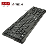 有線鍵盤 雙飛燕KR-6A有線游戲鍵盤USB防水筆記本臺式電腦鍵盤網吧辦公家用 WJ【米家科技】