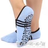 瑜伽襪新款肚皮舞蹈襪套交叉瑜伽襪防滑女全棉硅膠透氣現代舞襪子練功襪 晴天時尚館