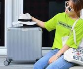 行李箱迷你行李箱輕便小型登機拉桿箱女20密碼旅行箱子男韓版小清新YYP ciyo黛雅