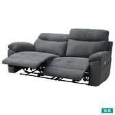 ◎布質3人用電動可躺式沙發 JADE DGY NITORI宜得利家居