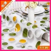 PVC印花不透明桌布防水防燙防油免洗餐桌墊塑料茶几墊軟玻璃臺布 超值價