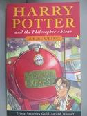 【書寶二手書T7/原文小說_CPR】Harry Potter and the Philosopher s Stone_J. K. Rowling