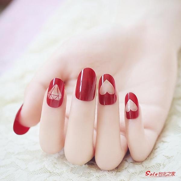 美甲貼 成品美甲指甲殼可摘戴酒紅桃心假指甲貼片甲片新娘日系成品穿戴式