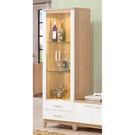【森可家居】金詩涵2尺展示櫃 7ZX367-3 客廳收納櫃 玻璃 酒櫃 模型櫃 木紋質感 無印風 北歐風