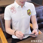 翻領純色polo衫夏季男士短袖t恤 刺繡韓版半袖體恤潮牌男裝上衣服 zh6667『美好時光』