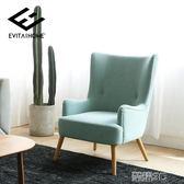 沙發 北歐布藝單人沙發椅設計師家具小戶型臥室陽台簡約創意省空間椅子 JD 榮耀3c
