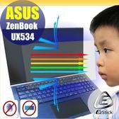 ® Ezstick ASUS UX534 UX534FT 制式規格 防藍光螢幕貼 抗藍光 (可選鏡面或霧面)