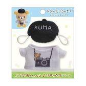 日本懶懶熊專用換裝系列小公仔專用衣服寫真715959通販屋