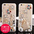 OPPO AX7 R17 R15 Pro Find X A73S A77 A75S AX5 A3 R11S R9S 鑲鑽香水 水鑽殼 手機殼 訂做殼 客製 保護殼