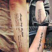 【1套5大張】原創個性英文字母手臂紋身貼持久男女防水刺青紋身貼紙【橘社小鎮】