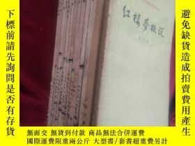 二手書博民逛書店《中國古典文學基本知識叢書》13本合售罕見上海古藉出版社Y173